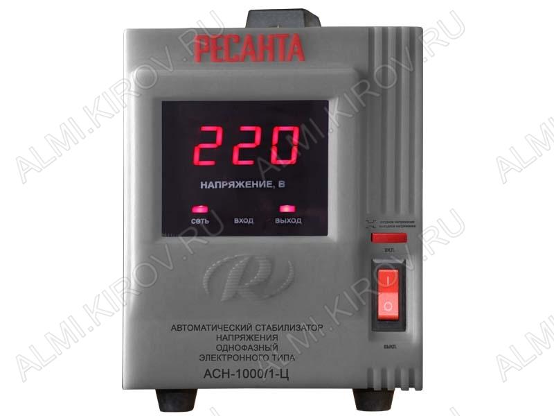 Стабилизатор напряжения АСН-1000/1-Ц  1000Вт 1-фазный Электронный; Uвх=140-260В; Uвых=220В+8%; высоковольт.защита 260+5В; время регулирования 5-7мс