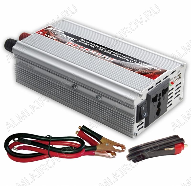 Адаптер DC/AC 12V/220V IN-1500W 220В 50Гц 1500Вт автомобильный инвертор