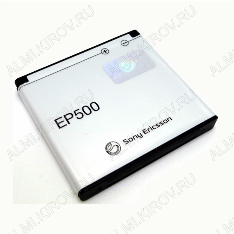 АКБ для Sony Ericsson U5i /X8 EP500