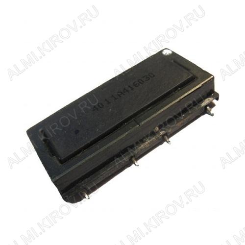 Трансформатор  4011A