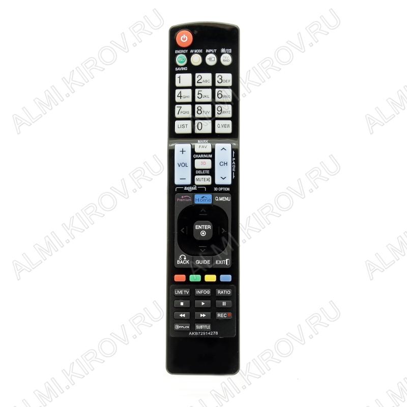 ПДУ для LG/GS AKB72914278 LCDTV