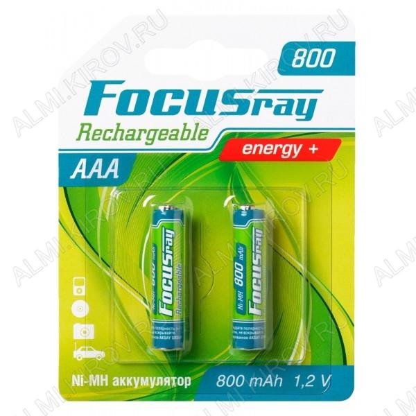 Аккумулятор R03/AAA 800mAh 1.2V;NiMh;блистер 2/24/288                                                                                                 (цена за 1 аккумулятор)