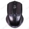 Мышь беспроводная RMW-560 Black