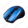 Мышь беспроводная RMW-560 Black/Blue