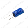 Конденсатор электролитический SD2E107M16025BB100   100мкФ 250В 1625