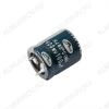 Конденсатор электролитичкский 100мкФ 400В 2225 (-25 - +85°C);