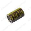 Конденсатор электролитический   1000мкФ 200В 3045 +105°C