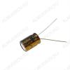 Конденсатор электролитический   1000мкФ 6.3В 0812 +105°C комп