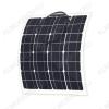 Солнечная панель монокристаллическакя гибкая EP50-12 50Вт (12В) Фотоэлементы SunPower п-ва США, на 22% эффективней чем обычные,545 мм*535 мм*3 мм;0.7 кг;угол изгиба 0-30градусов;