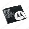 АКБ для Motorola L7/ P705