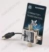 Антенный сумматор-разветвитель МВ+ДМВ/2ТВ (СР2)