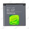 АКБ для Nokia 6500Classic/ 7900 Orig BL-6P