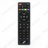 ПДУ для Lit (для ресивера Lit AIR2/Pantesat HD-2558) DVB-T2