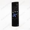 ПДУ для GRUNDIG TP-720 TXT TV