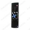 ПДУ для GRUNDIG TP-760 TV
