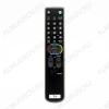 ПДУ для SONY RM-839 TV