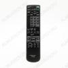 ПДУ для SONY RMT-V181G VCR