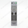 ПДУ УНИВЕРСАЛ RM-L816 TV/DVD/SAT