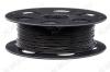 PLA пластик для 3D принтера, Черный (6552) 1Кг.; Материал: Полилактид; Плотность: 1,25 г/см; Темп. экструзии: 190 - 200 °С; Тепл. изделия: 55 °C; Производитель:  (ФДпласт)