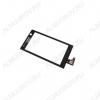 ТачСкрин для Sony Xperia ST25i U