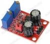 Радиоконструктор RI005 Регулируемый генератор на микросхеме NE555 Напряжение питания: 5...15 В; Диапазоны частот (переключаются джампером): 1...50 Гц; 50...1000 Гц; 1...10 кГц; 10...200 кГц; Регулировка частоты, сква