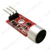 Модуль Микрофон с усилителем MAX9812
