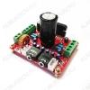 Радиоконструктор Усилитель 4х80Вт BM2043M (на TDA7850) Автомобильный усилитель НЧ, обладающий малым коэффициентом нелинейных искажений и уровнем собственных шумов.Мощность до 80 Вт на нагрузке 2 Ом