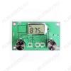 Радиоконструктор Тюнер FM с DSP процессором MP3510 (на QN8035) На базе микросхемы QN8035, отличная чувствительность в режиме моно 1 мкВ, в режиме стерео 8 мкВ. Коэффициент искажения при воспроизведении 0,03%