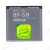 АКБ для Nokia 5610/ 5700/ 7390/ 6500 * BP-5M