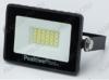Прожектор светодиодный 10W (PP401-0001)