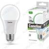 Лампа светодиодная 220В/ 15Вт/ E27/ 4500К (дневной белый) (L415) / 1320Lm (LED15-A60/845/E27);