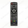 ПДУ УНИВЕРСАЛ DVB-T2+2 ver.2018 (для цифр.ресиверов разных моделей)