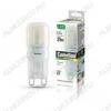 Лампа светодиодная 220В/2,5Вт/G9/3000K(теплый белый) (L416)/ 200Lm/ LED2.5-G9-SL/830/G9