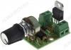 Радиоконструктор Регулятор ШИМ 12...30В 10А RP124.1М 12...30В (10А). Для регулирования скорости вращения коллекторных электродвигателей постоянного тока, светодиодных лент 12-24В; Частота ШИМ: ~20 кГц.
