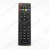 ПДУ для LUMAX DVBT2-555HD DVB-T2