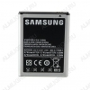 АКБ для Samsung N7000/ i9220 Galaxy Note Orig EB615268VU