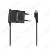 Сетевое зарядное устройство для Samsung i9000/ i9100 Orig