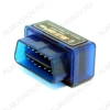 Радиоконструктор K-line адаптер Bluetooth MP9213BTmini (универсальный автосканер OBDII) Универсальный автомобильный OBDII сканер