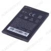 АКБ для HTC Desire S/G12 Mozart/S510e BG32100