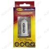 Адаптер DC/DC 12V/5V 852 2100mA USB-разъем Блок питания/зарядное устройство для MP3/Flash плееров, Apple iPod, моб.телефонов, смартфонов