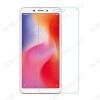 Защитное стекло Xiaomi Redmi 6/ 6A