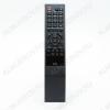 ПДУ для HYUNDAI RC44F (H-LED24V5)/ROLSEN RL-22L1002F LCDTV