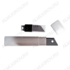 Лезвия сменные для ножей БМ 810904 9х0,4мм, 10 штук.