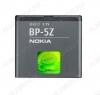 АКБ для Nokia 700 Orig BP-5Z
