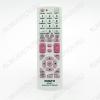 ПДУ УНИВЕРСАЛ HR-E877 PINK TV