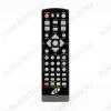 ПДУ для Lit (для ресивера Lit1470/1480/1490/AIR/AIR AC3/Optimum 2.1) DVB-T2