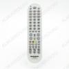 ПДУ УНИВЕРСАЛ RM-962 TV/DVD/VCR/SAT