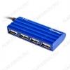 Разветвитель USB на 4 USB-гнезда SBHA-6810-B Синий