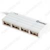 Разветвитель USB на 4 USB-гнезда SBHA-6810-W Белый