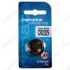Элемент питания CR2325 3V;литиевые; блистер 1/10                                                                                            (цена за 1 эл. питания)
